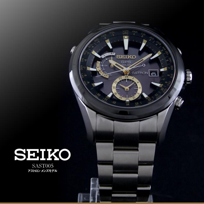 [추가비용없음] 세이코 SEIKO ASTRON SAST005 솔러 SEIKO GPS SAST005G