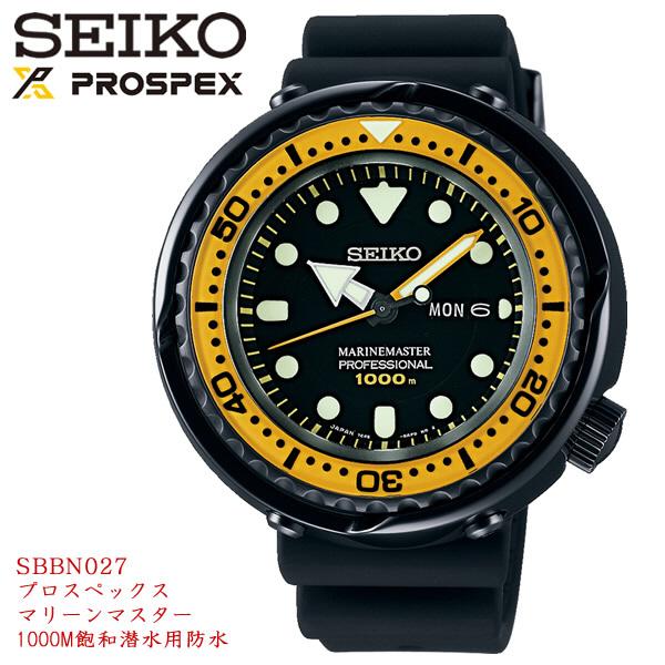 [추가비용없음] 세이코 SEIKO TUNA SBBN027 마린마스터 프로패셔널 블루 오션