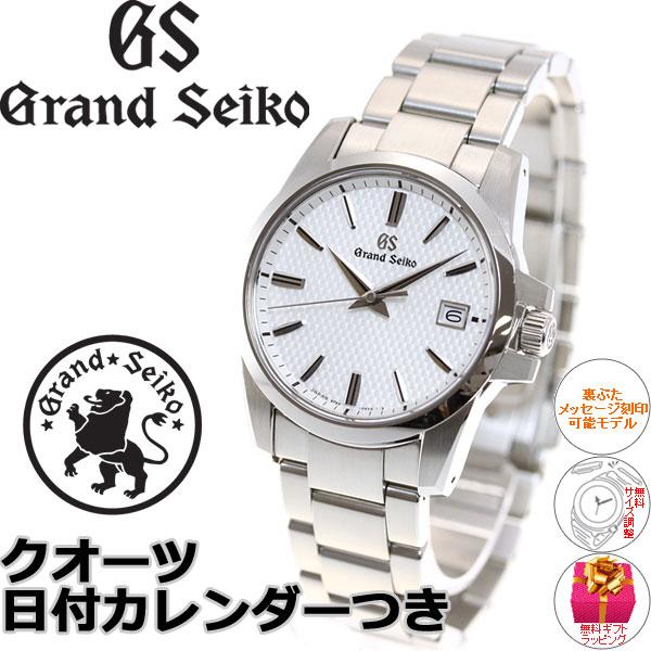 [추가비용없음] 세이코 SEIKO 그랜드 세이코 Grand Seiko 9F 쿼츠 SBGX253 일본생산