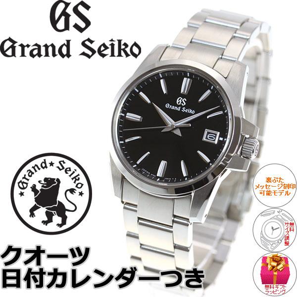 [추가비용없음] 세이코 SEIKO 세이코 Grand Seiko 9F 쿼츠 SBGX255 일본생산