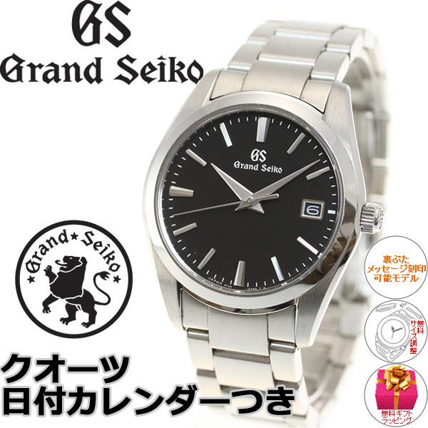 [추가비용없음] 세이코 SEIKO 그랜드 GRAND 그랜드 시계 쿼츠모델 SBGX261