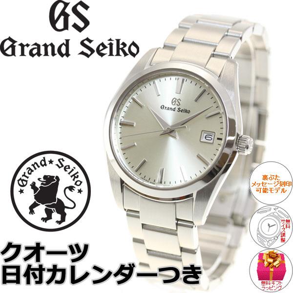 [추가비용없음] 그랜드 세이코 Grand Seiko 9F 쿼츠 달력 SBGX263 일본생산