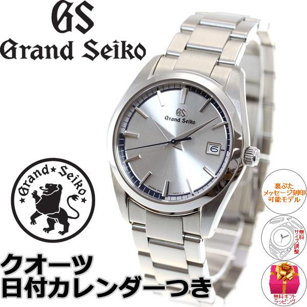[추가비용없음] 그랜드 세이코 Grand Seiko 9F 쿼츠 남성 SBGX271 일본생산