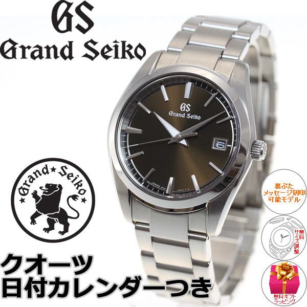 [추가비용없음] 그랜드 세이코 Grand Seiko 9F 쿼츠 달력 SBGX273 일본생산