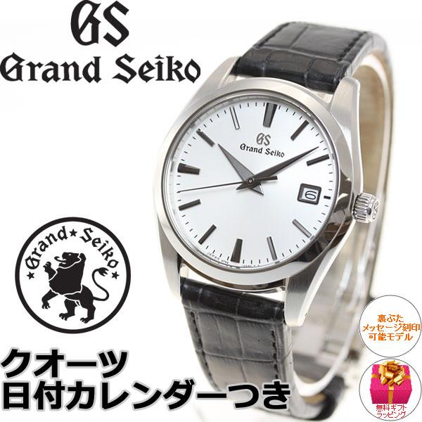 [추가비용없음] 그랜드 세이코 Grand Seiko 9F 쿼츠 악어가죽 일본생산 SBGX295
