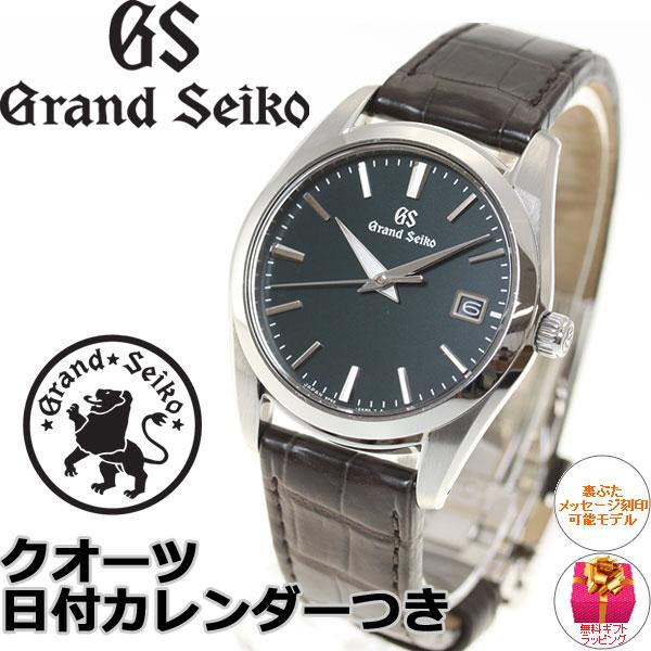 [추가비용없음] 그랜드 세이코 Grand Seiko 9F 쿼츠 SBGX297 악어가죽