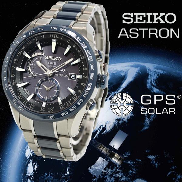 [추가비용없음] 세이코 아스트론 SBXA019 SEIKO Astron BrightTitan Ref.SBXA019 GPS 위성전파시계
