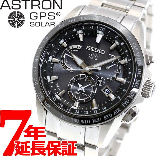 [추가비용없음] 세이코 SEIKO ASTRON SBXB045 GPS위성 전파