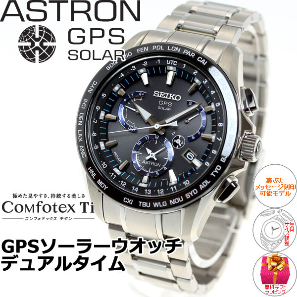 [추가비용없음] 세이코 SEIKO 아스트론 SEIKO ASTRON GPS 위성 SBXB101