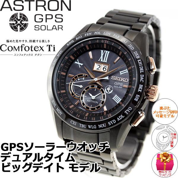 [추가비용없음] 세이코 아스트론 SEIKO ASTRON GPS 솔라 SBXB141