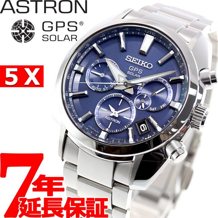 [추가비용없음] 세이코 SEIKO ASTRON 5X GPS 솔라 블루 SBXC019