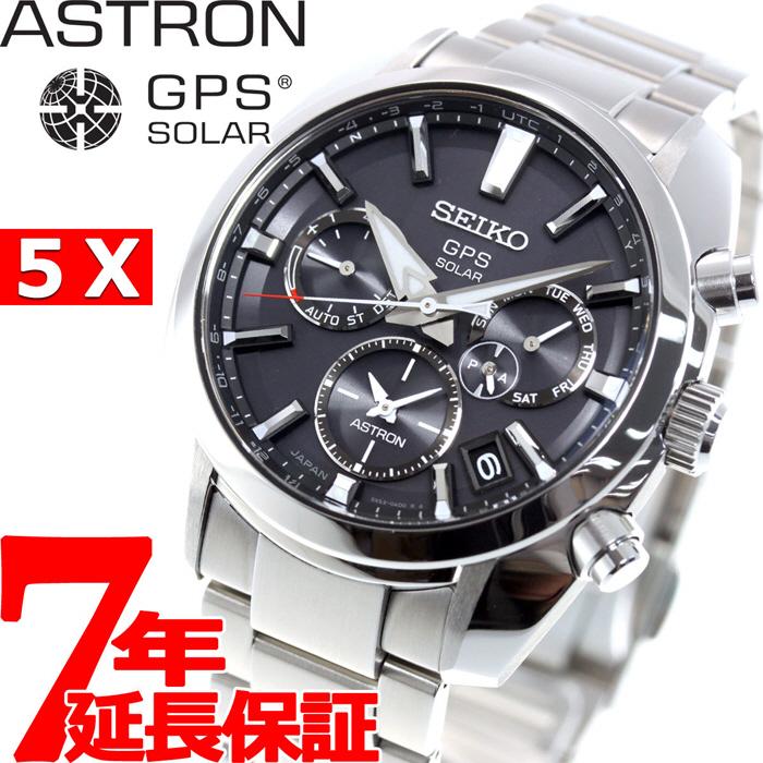 [추가비용없음] 세이코 SEIKO 5X ASTRON GPS 솔라 블랙 SBXC021