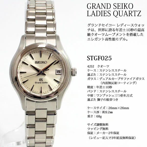 [추가비용없음] 세이코 SEIKO GRAND SEIKO STGF025 그랜드 세이코 여성