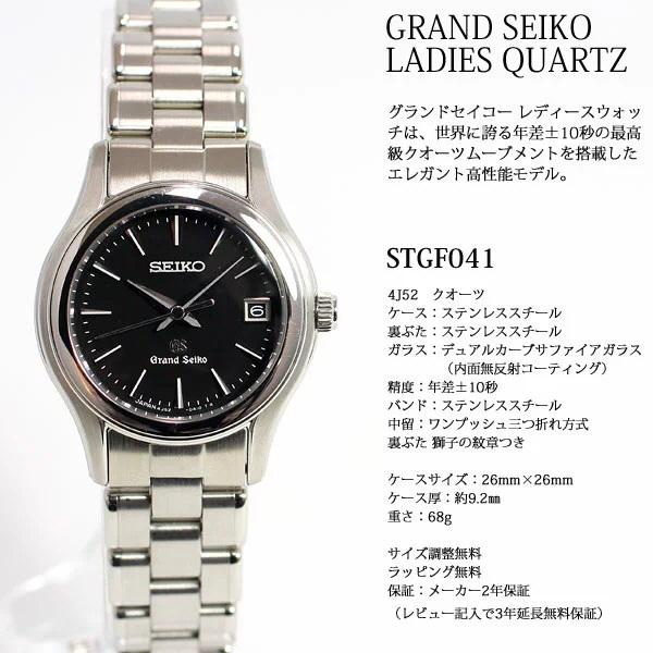 [추가비용없음] 세이코 SEIKO GRAND SEIKO STGF041 그랜드 세이코 여성